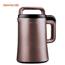 九阳(Joyoung)DJ13R-P9 豆浆机破壁免滤无渣预约家用全自动