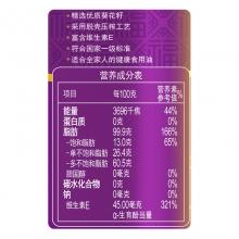 福临门 食用油 压榨一级充氮保鲜葵花籽油4L 中粮出品