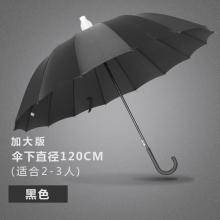 国产 双人自动防水套雨伞 黑色加大版