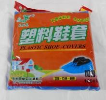 天仙来 003 一次性加厚塑料鞋套 100只/包