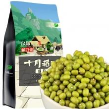 十月稻田 绿豆 (可发豆芽 打豆浆 东北 五谷 杂粮 粗粮 真空装 大米伴侣)1kg