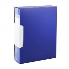 得力(deli)5109 ABA系列 资料册 A4/100页 蓝色