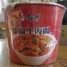 康师傅 红油爆椒牛肉面111g*12桶