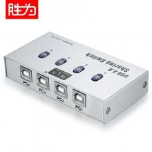 胜为(shengwei)US-401 4口  USB共享器 配原装线 (四进一出)银色