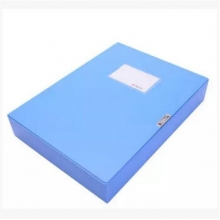 晨光(M&G) ADM94548 档案盒 3寸 55mm 蓝色