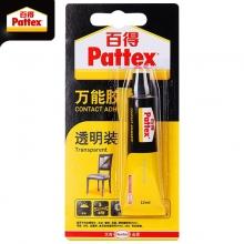 汉高百特(Pritt) PXT4X 12ml 万能胶水 透明装