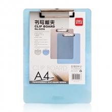 得力(deli) 9256 透明塑料板夹 A4 颜色随机 20个/箱
