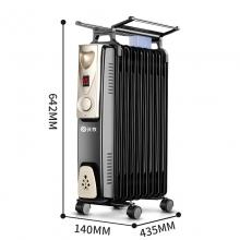 沃牧 电热油汀取暖器/宽片电暖器/大功率电暖气/家用取暖 9片