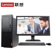 联想(Lenovo) 启天M410 I3-7100 8G 1T机械硬盘 独显 DVD刻录 WIN7 21.5英寸台式电脑