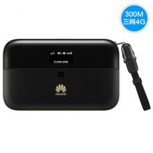 华为(HUAWEI)E5885LS-93a 随行WiFi 无线网卡 4G 全网通