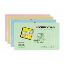 齐心(COMIX)  D6004 易事贴便签本便利贴 76*127