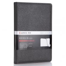 齐心(COMIX)C5829 十字纹皮面笔记本 25K 146页 黑色