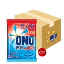奥妙 500G 净蓝全效洗衣粉 14袋/箱