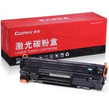 齐心(COMIX) CXPT-C388A 大容量硒鼓