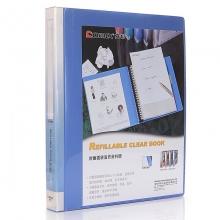 齐心(COMIX) NF407A-S  A4 活页资料册  40袋  30孔   蓝色