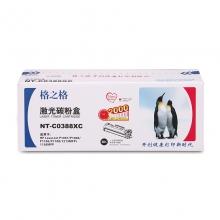 格之格 硒鼓 标准版NT-C0388XC 黑色 惠普CC388A 388 388A 适用HP Laserjet P1007/P1008/1106/1108