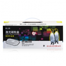 格之格 硒鼓 黑色 NT-DB2350(商用专业版)兄弟DR-2350 适用 Brother HL-2560DN/HL-2260D/HL-2260/ DCP-7180DN/ DCP-7080D/ DCP-7080/ MFC-7480D/ MFC-7380