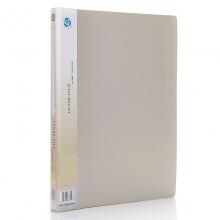 齐心(COMIX) AB151A-P A4 单强力夹 灰色 20个/箱