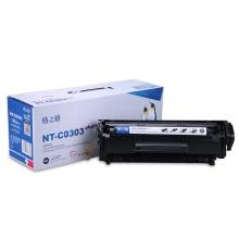 格之格plus+系列 硒鼓 黑色 NT-C0303plus+ 佳能 CRG-303 适用 CanonLBP-2900/3000