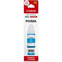 佳能(CANON) GI-890 C 青色 墨水 适用于G1800/2800/3800