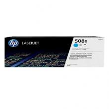 惠普(HP)CF361A青色硒鼓 508A 原装耗材(适用HPM553dn/M577dn/M576)