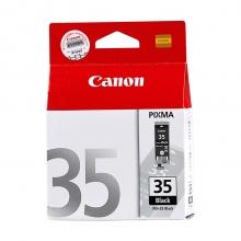 佳能(CANON) PGI-35 BK 黑色 打印机墨盒 适用于Canon PIXMA IP100 可打印量191页