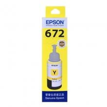 爱普生(EPSON) T6724 黄色 打印机墨水 适用于L360L351L365L310L301L455 可打印量6500页