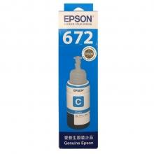爱普生(EPSON) T6722 青色 打印机墨水 适用于L360L351L365L310L301L455 可打印量6500页