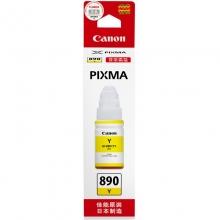 佳能(CANON) GI-890 Y 黄色 墨水 适用于G1800/2800/3800