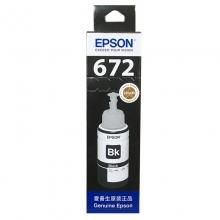 爱普生(EPSON) T6721 黑色 打印机墨水 适用于L360L351L365L310L301L455 可打印量4000页