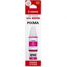 佳能(CANON) GI-890 M 红色 墨水 适用于G1800/2800/3800