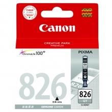 佳能(CANON) CLI-826GY 灰色 打印机墨盒 适用于MG8180/6180 可打印量1200页