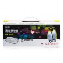 格之格 NT-C4720XCN 黑色 (商用专业版) 三星SCX-4720D5 适用SamsungSCX-4520/4720