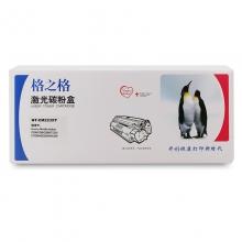 格之格 复印机耗材 NT-CM223XY 黄色 柯美TN223Y 适用Konica Minolta bizhub C226/C256/C266/C7222/C7226/ADC255/ADC265