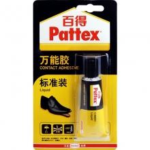 汉高百特(Pritt) PX46S 30ml 万能胶水 标准装