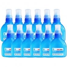 得力(deli) 7304 软刷头透明液体胶水 50ml 12瓶/盒