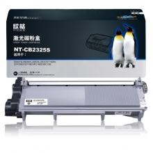 欣格 硒鼓 NT-CB2325S 黑色 兄弟TN-2325 适用Brother HL-2560DN/HL-2260D/HL-2260/ DCP-7180DN/ DCP-7080D/ DCP-7080/ MFC-7480D/ MFC-7380