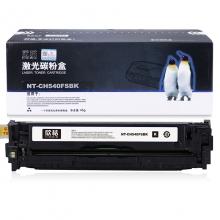 欣格 彩色硒鼓 NT-CH540FSBK 黑色 惠普hp540 适用惠普HPColorLaserjetCP1215/CP1515n/CP1518ni/CM1312nfi(CanonMF8050cn/MF8030cn)