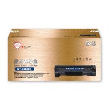 欣格 硒鼓 NT-C2050S(金装版) 黑色 兄弟TN-2050 适用Brother DCP 7020/7010/7025