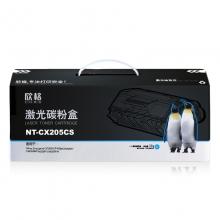 欣格 硒鼓 兰色 NT-CX205CS 富士施乐 CT201596 适用 富士施乐 Xerox Docuprint CP205/CP105B/CP205W/CM205B/CM205F/CM205FM