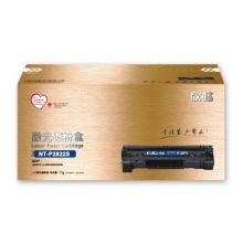 欣格 硒鼓 NT-P2822S(金装版) 黑色 联想LT2822 适用Lenovo LJ-2200/2250/2250N