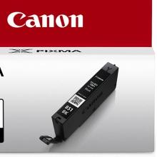 佳能(Canon) CLI-851BK 黑色墨盒 (适用IP7280/MX728/928/IX6780/6880/MG6380/MG5480)