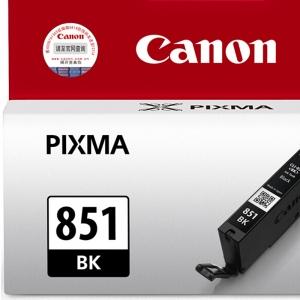 佳能(Canon)PGI-850/CLI-851 彩色墨盒 (CLI-851黑色低容)