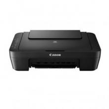 佳能(CANON)MG2580s 喷墨打印机 A4幅面 不支持网络打印 打印速度8ipm