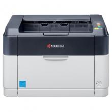 京瓷(KYOCERA) FS-1060DN 黑白激光式打印机 A4幅面 支持网络打印 打印速度25页/分钟