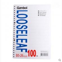 渡边(Gambol) LL0101 B5 26孔活页替芯100页/本 5本/包