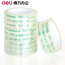 得力(deli) 30079 透明小胶条 18mm*18m 4卷/筒