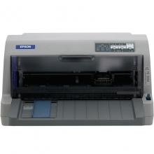 爱普生(EPSON) LQ-630KII 82列针式票据打印机 1+6层拷贝 LQ-630K升级版 有线网络 灰色 一年保修