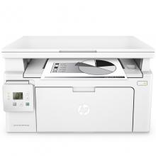 惠普(HP) M132A 黑白激光一体机 打印/复印/扫描 白色 1年送修