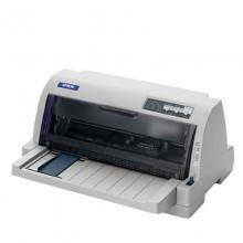 爱普生(EPSON) LQ-735KII 针式发票打印机 爱普生LQ-735K升级版 82列 1+6层拷贝 有线网络 1年保修